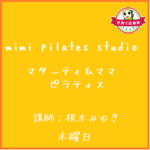 mimi pilates studio
